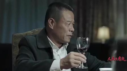 人民的名义 赵立春一出手就打到沙瑞金要害, 姜还是老的辣, 沙瑞金被迫还击