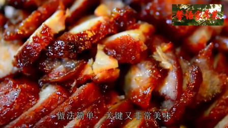 美食制作,叉烧肉是广式烧腊中的经典,肉嫩鲜香让人吃过一次就忘不了