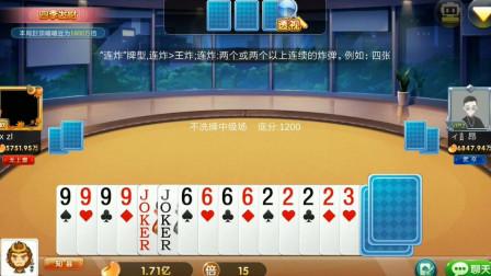 王炸 2222 9999 6666 333什么底牌都是天牌,但这牌是必输无疑的