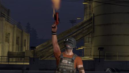 吃鸡动画:这是一把特别版的信号枪,它居然能打伤敌人