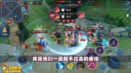 激情鸡哥:疯狂的花木兰对战五头猪,丝毫不怂!
