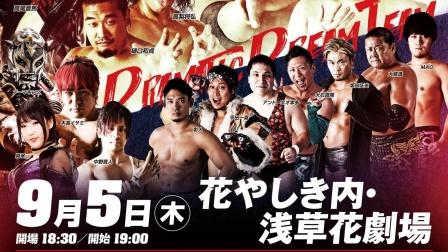 DDT - Weekday Asakusa Paradise 2019 2019.09.05