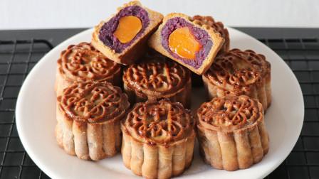 紫薯蛋黄月饼的做法,比例配方手把手教你,皮酥馅香,好吃不腻
