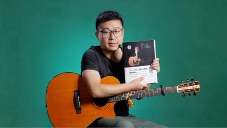 林俊杰《背对背拥抱》吉他弹唱教学C调入门版 高音教 猴哥吉他教学