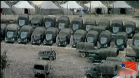 侦察兵往事:23万大军开赴前线,大战一触即发!