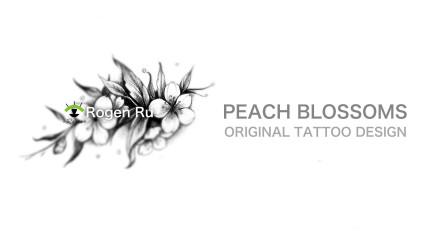 【手稿设计】兄dei, 缺桃花吗? 这两朵送给你 纹身图案私人定制版 Tattoo Design by Rogen Ru