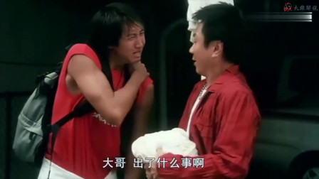 经典香港电影:小伙父亲去世后留给他一个箱子,打开箱子后看愣了!