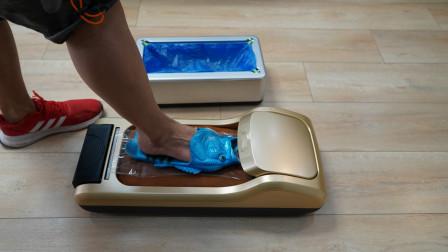 到别人家做客,你愿意换鞋还是戴鞋套?测评全自动一次性鞋膜机,会是生活利器?