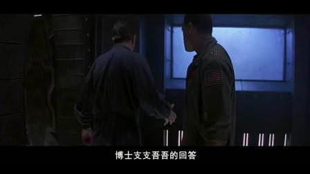 97年科幻恐怖片《黑洞表面》 人类制造黑洞意外闯入恐怖世界