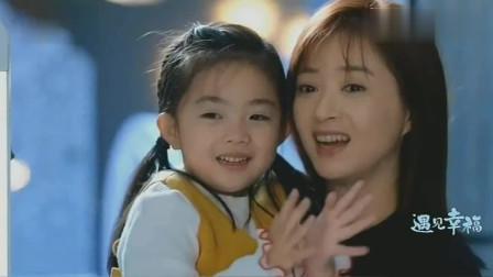 遇见幸福:在蒋欣帮助下,刘孜女儿惊艳换造型,连乐乐都觉的好看