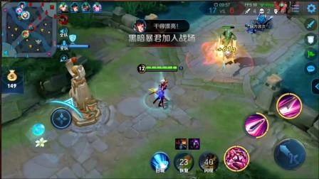 张大仙:花木兰这个版本怎么样,试玩一手,感觉还是很弱呀!