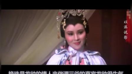 一部邵氏经典恐怖电影, 82年上映, 看到一半果断关电视!