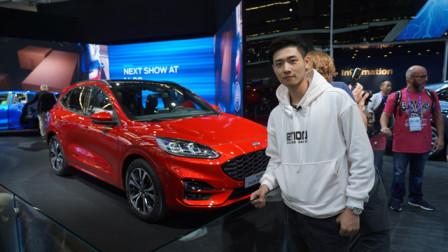 2019法兰克福车展视频评车:福特Kuga-太平洋汽车