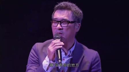 李宗盛代表之作,曾经是台湾流行音乐史上的第一张CD唱片第一首歌,太经典!