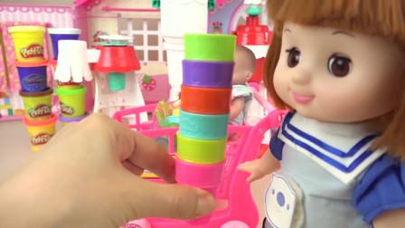 咪露姐姐的冰淇淋制作机玩具,照顾弟弟给弟弟做冰淇淋吃