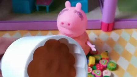 少儿益智亲子玩具:快到中秋节了,猪妈妈和恐龙先生一起做月饼吃