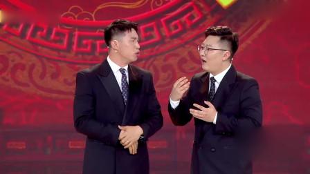 """笑傲江湖:烧饼自称""""整容"""",彭于晏的眼睛刘德华的鼻子,怕不是世界""""第一美男子""""!"""