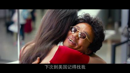唐人街探案2:王宝强刘昊然真是艳福不浅,两人果然是泡妞达人,俩渣男啊!