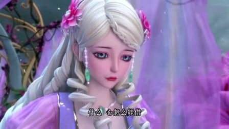 孩子爱看动画片精灵梦叶罗丽:灵公主感觉到了力量冲击,原来是金王子来了!