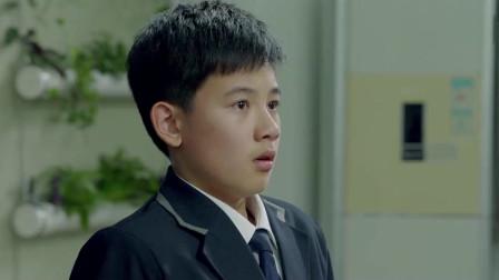 小别离:张小宇得有多恨他爸,居然背后诅咒他坐飞机失事!