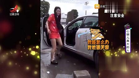 家庭幽默录像:修车不易请注意安全,这修车师傅心太大引爆笑