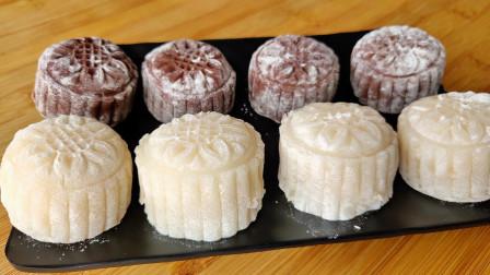 中秋节要到了,洪洋教您做冰皮月饼,冰冰凉凉,口感软糯,真好吃
