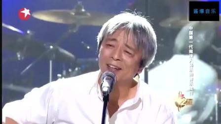 中国第一代摇滚人,歌声一出,崔健当场欲哭!