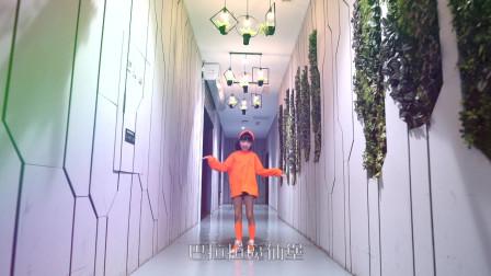 宋田宇楠《彩虹日记》MV