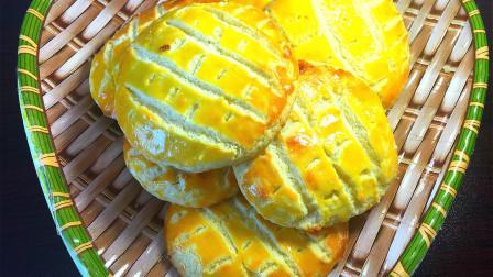 面粉今天不做面包了,教你做超简单的小零嘴,松软香甜,老少皆宜