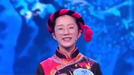 中国诗词大会:超级飞花令,动物,钟斯婕PK敬其璋
