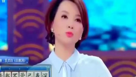 中国诗词大会:一寸光阴一寸金的上一句是什么,一道题难倒全场