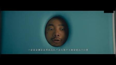 港囧:徐峥被去医院男科,结果香港名医开放给学员观看