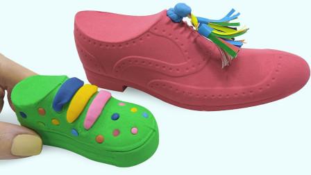 太空沙和彩泥手工DIY制作皮鞋和运动鞋 大人和小孩都喜欢