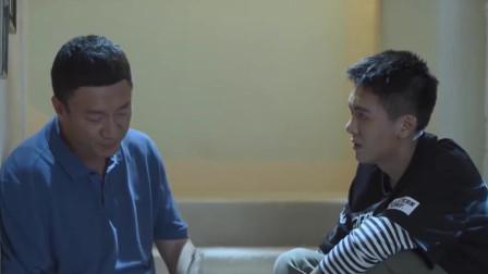 带着爸爸去留学:你给我的爱不多不少刚刚好,李荣浩献唱《爸爸妈妈》