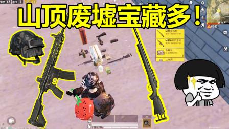 和平精英:废墟掩埋宝藏!竟如此之肥!M24和98K伤害真的互换了吗!
