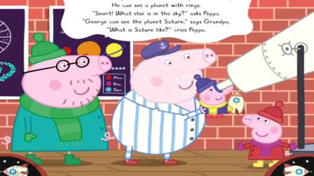 小猪佩奇 第6季002