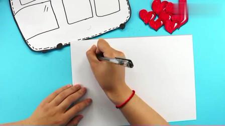 嘟拉儿童手工绘画生日巴士贺卡,邀请你参加生日会