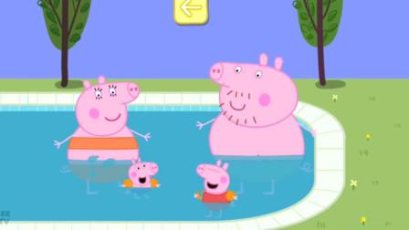 小猪佩奇动画片第五季004