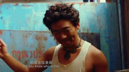 唐人街探案2:原来刘昊然早就被美女侦探调查的清清楚楚,介绍他比介绍自己都多!