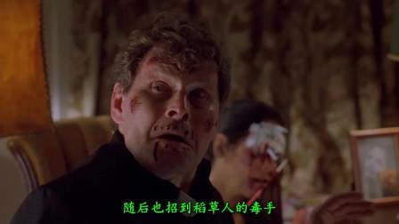 速看血腥恐怖电影《猛鬼夜惊魂》稻草人起人来可不是一般的狠