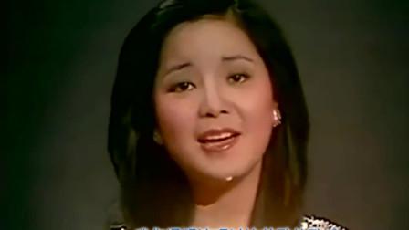 清温乐评【第25期】为什么邓丽君能唱红《月亮代表我的心》?