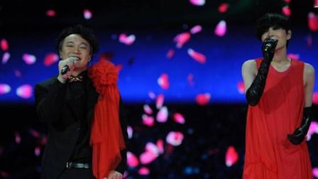 王菲和陈奕迅的这首《因为爱情》,唱出了你是我一生的眷恋