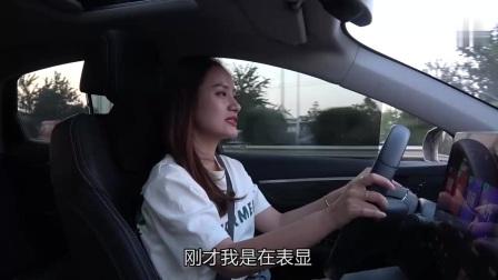 老司机试车:续航赶超特斯拉 比亚迪秦pro EV600续航实测