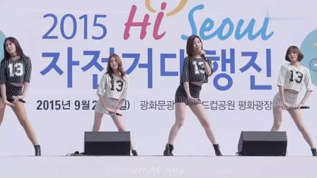 微拍广场动感之星韩女团GIRLS – Fly High现场,火辣的身材,美女跳舞太好看了