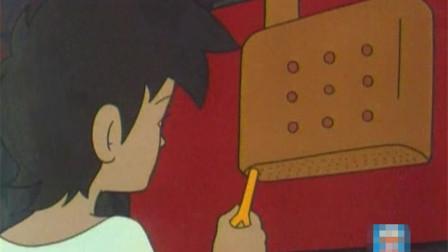 32年前老动画片中暗藏的智力谜题,我现在都解不开……
