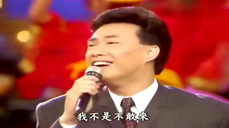 龙兄虎弟:张菲费玉清对唱,菲哥说两个男人唱歌词不太对,现场创作改歌词