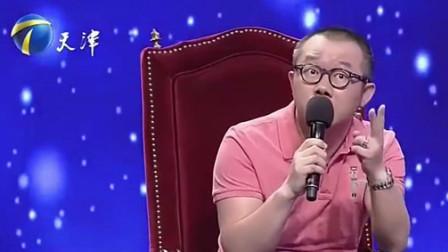女孩怀孕体重狂飙100多斤遭丈夫嫌弃,涂磊绷不住了:活该!