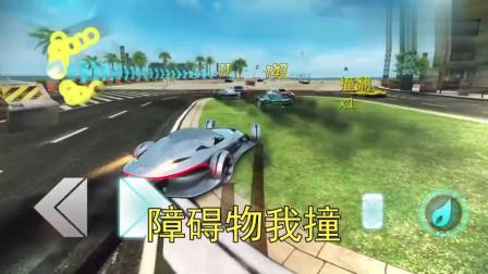 狂野飙车8:吴宝宝表妹开车也太霸道了 谁拦她 她就撞谁