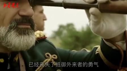 我国这块领土,面积相当于40个香港,被侵占177年,至今未能收回