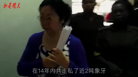 这个中国大妈在非洲引起众怒,判刑15年,我们却要拍手称赞